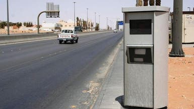 """هل زادت مخالفات المرور بعد تطبيق """"ساهر""""؟"""