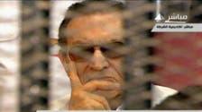 Egypt's Mubarak back in court over protest deaths