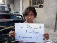 نظام الأسد ماض في اعتماد سياسة الحصار والتجويع