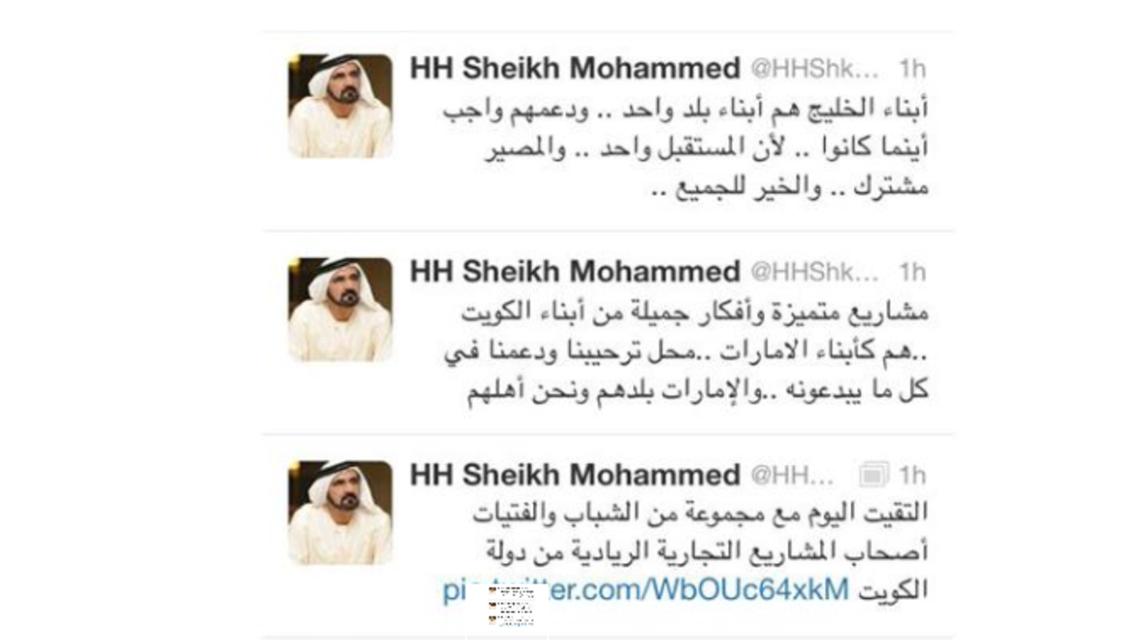 تغريدات الشيخ محمد بن راشد في موقعه الرسمي بتويتر