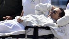 حظر النشر في محاكمة مبارك المؤجلة إلى 19 أكتوبر