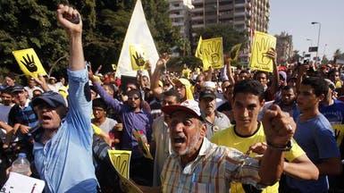 أنصار مرسي يعتدون على مراسلي القنوات المصرية