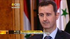 Assad makes PR comeback, targets 'American psyche'