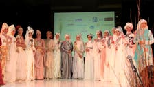 'Muslimah World': Indonesians hold Islam's answer to Miss World