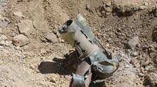 Rockets from Syria hit eastern Lebanon