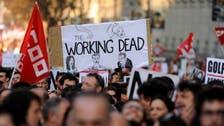 منظمة العمل: 13.4 مليون عاطل عن العمل عربياً