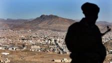 Al-Qaeda confirms death of Yemen leader Qaeed al-Dhahab