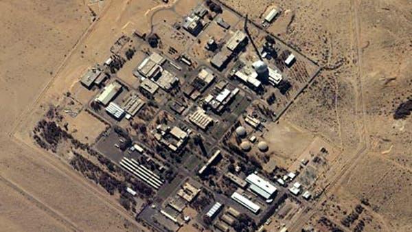 """مفاعل ديمونة """"أرشيفية"""""""