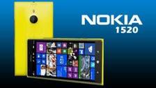 نوكيا تعتزم تأجيل إطلاق الهاتف الذكي 1520