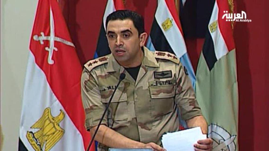 المتحدث باسم القوات المسلحة المصرية