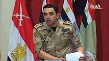Egypt army seizes weapons stockpile in Sinai, says spokesman