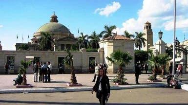 عشرات من طلاب الإخوان يتظاهرون في جامعات مصرية
