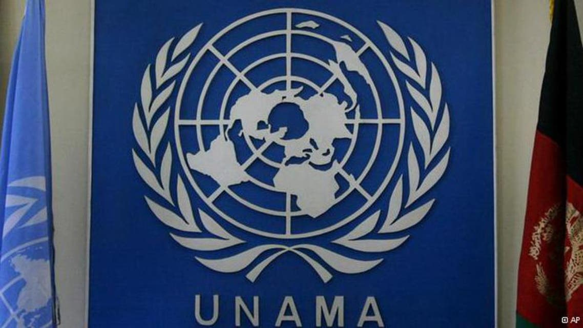 سازمان ملل در افغانستان