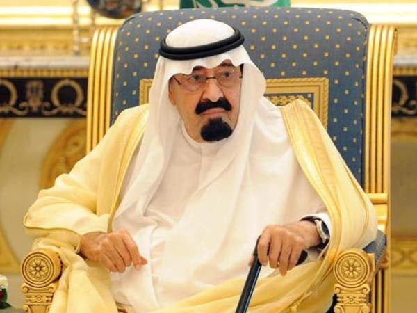 رؤساء وقادة العالم ينعون ملك الإنسانية