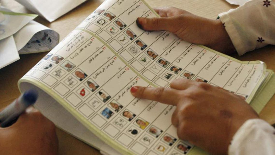 afghan elections reuters