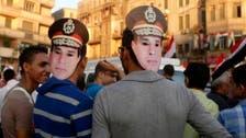 New Egyptian petition: Run, General, run