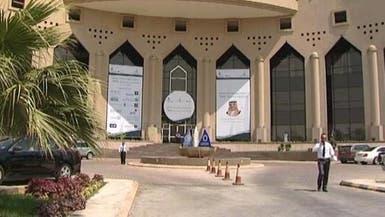 غرفة التجارة: 95% من الشركات المسجلة في السعودية عائلية