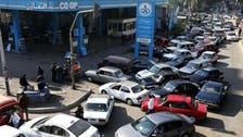 مصر.. ارتفاع تكلفة دعم الوقود بـ7.7% في 9 أشهر
