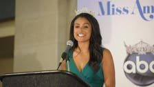 New Miss America accused of being 'Arab' and 'terrorist' on Twitter