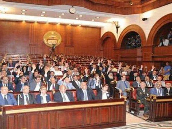 سلماوي: من المرجح إعادة صياغة شاملة للدستور المصري