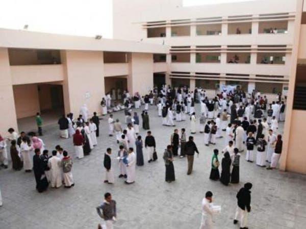 السعودية: 70%  من مدمني الحشيش اكتشفوه بالمدارس