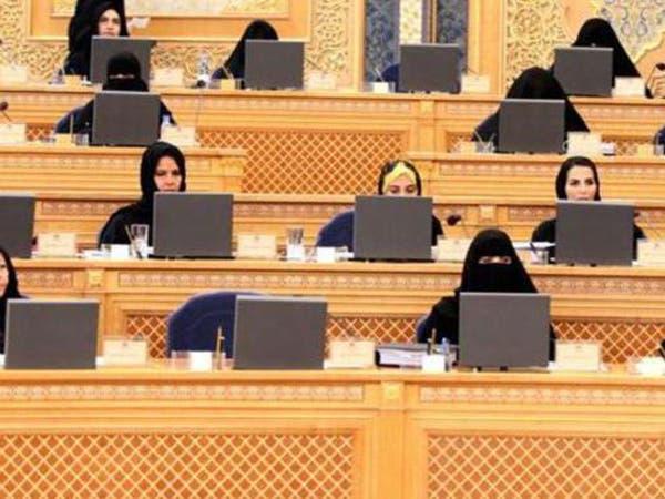 الشورى السعودي يصف توصية قيادة المرأة للسيارة بالمخالفة