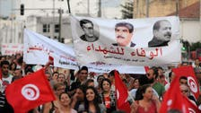 Tunisian journalists on strike to protest pressures