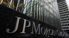 JPMorgan in $700m 'London whale' settlement