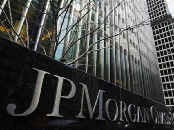 ما الفائدة من ضم السندات الخليجية لمؤشر JPMorgan؟