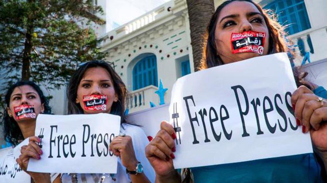 صحفيون مضربون أمام نقابة الصحفيين التونسيين