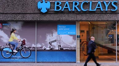 باركليز يرجح اتفاق أوبك على زيادة إنتاج النفط في يونيو