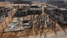 Israel eases curbs on building materials for Gaza