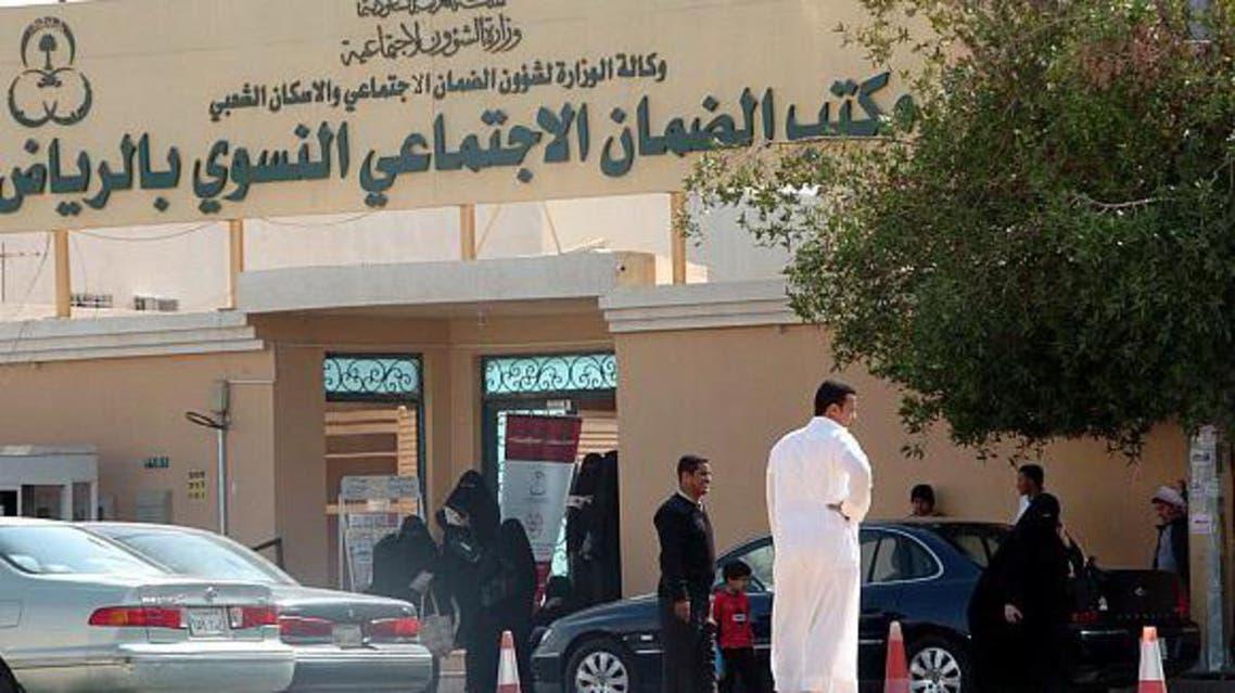 مكتب الضمان الاجتماعي في العاصمة الرياض المخصص للنساء