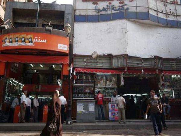 917da71be1876 قرية بصعيد مصر تنافس القاهرة بإيجارات المحال التجارية ...