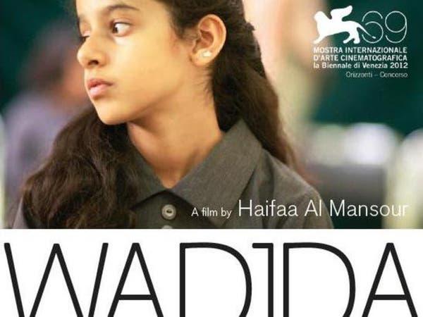 """أوسكار """"وجدة"""" يعيد الجدل حول السينما في السعودية"""