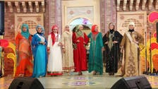 Muslim beauty pageant finale challenges Miss World