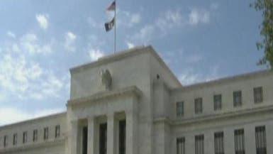 الفدرالي الأميركي يشيع التفاؤل الاقتصادي بـ٢٠١٤