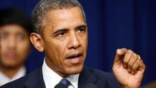 Obama says U.N. report changed world opinion on Syria