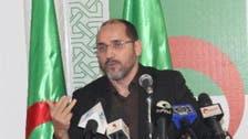 حزب جزائري يقترح عقد مؤتمر وطني جامع وتزكية مرشح رئاسي