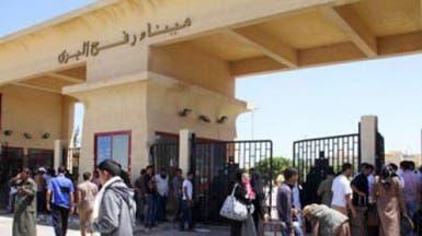 مصر تفتح معبر رفح 4 أيام في كلا الاتجاهين
