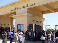 مصر تفتح معبر رفح مع قطاع غزة لمدة 3 أيام