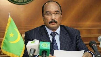 تعديل حكومي في موريتانيا يشمل وزارات سيادية