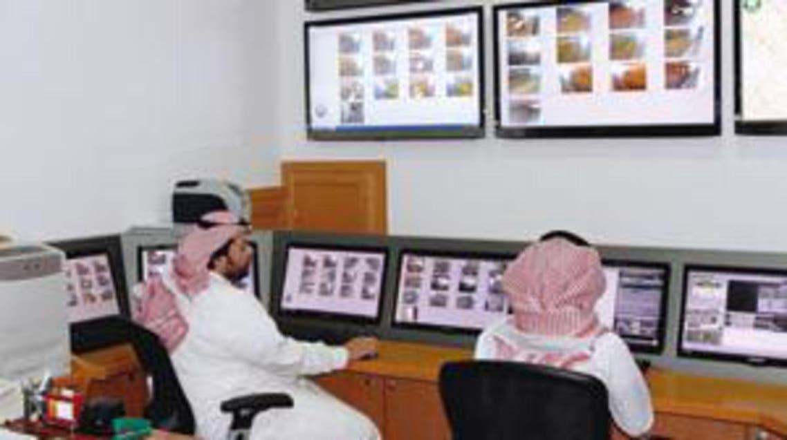 غرفة عمليات طوارئ أمانة الرياض