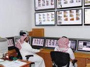 مرتشٍ ينهي منح الأراضي في أمانة الرياض