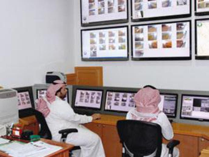 أمانة الرياض تطلق استبياناً لتقييم برامج عيد الأضحى