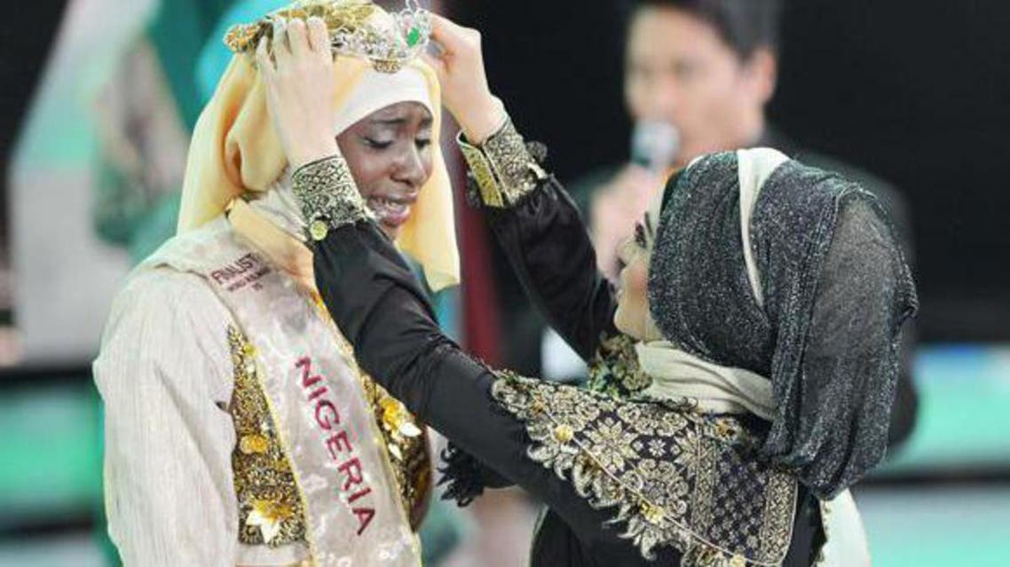 Nigerian wins Muslim beauty pageant rival to Miss World