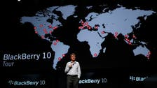 BlackBerry could lay off up to 40% of staff, says report