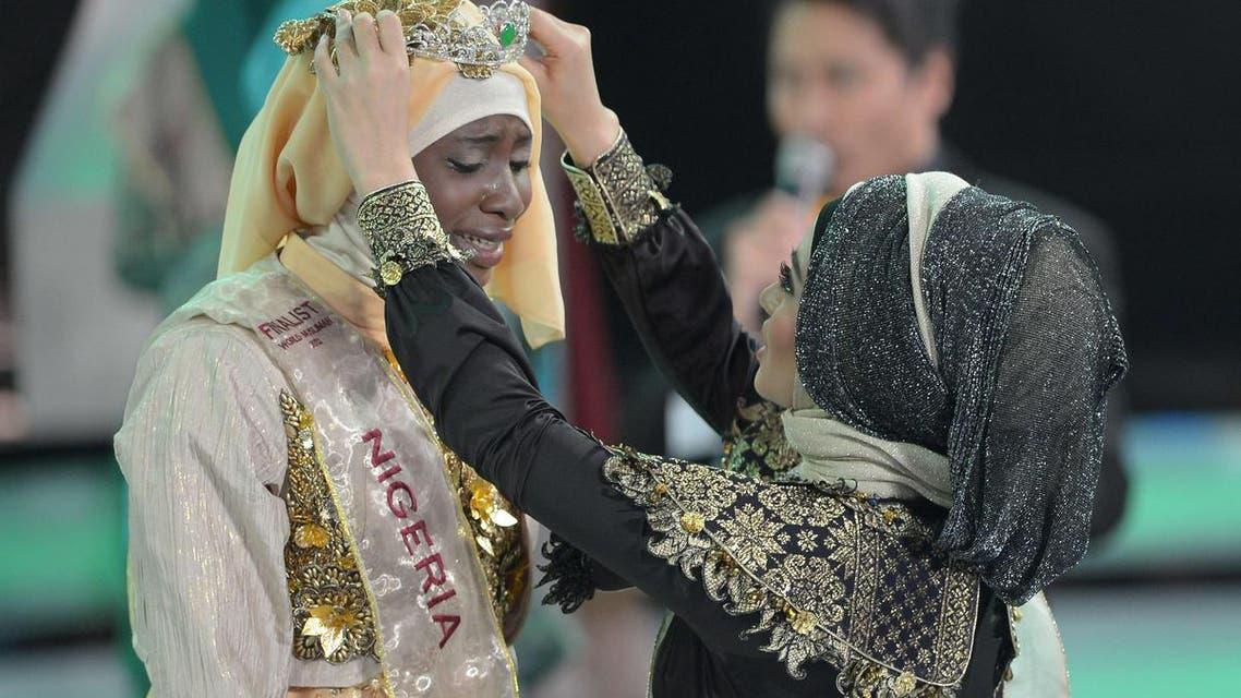 Muslimah world pageant