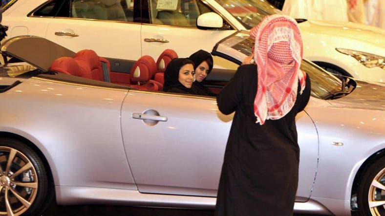 Woman Sharia Drive Cars