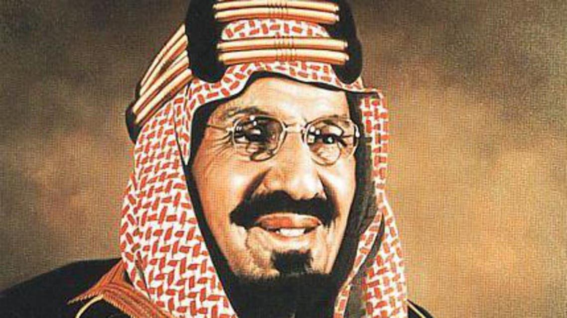 عبدالعزيز بن عبدالرحمن آل سعود